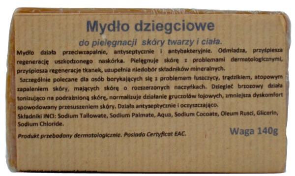 CARMEN CARMEN MYDŁO DZIEGCIOWE 140G