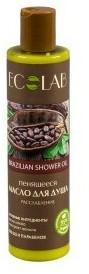 Ecolab Brazylijski olej pod prysznic relaksujący - 2701-0