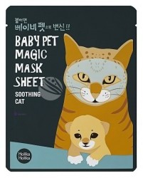 Holika Baby Pet Magic Mask Sheet maska w płacie Kot 1szt