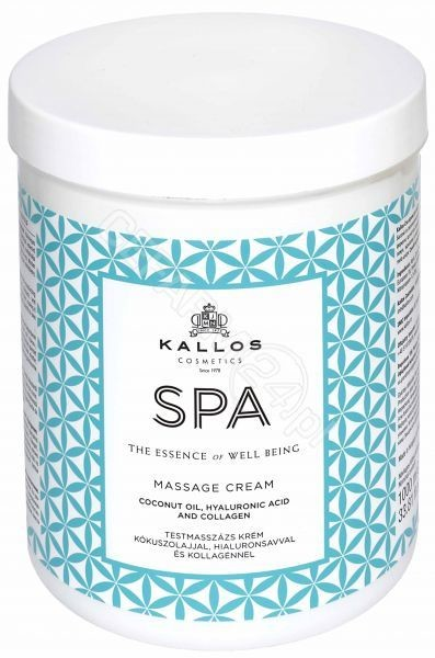 Kallos SPA Exfoliating Shower Gel Złuszczający żel pod prysznic 200ml 0000057184