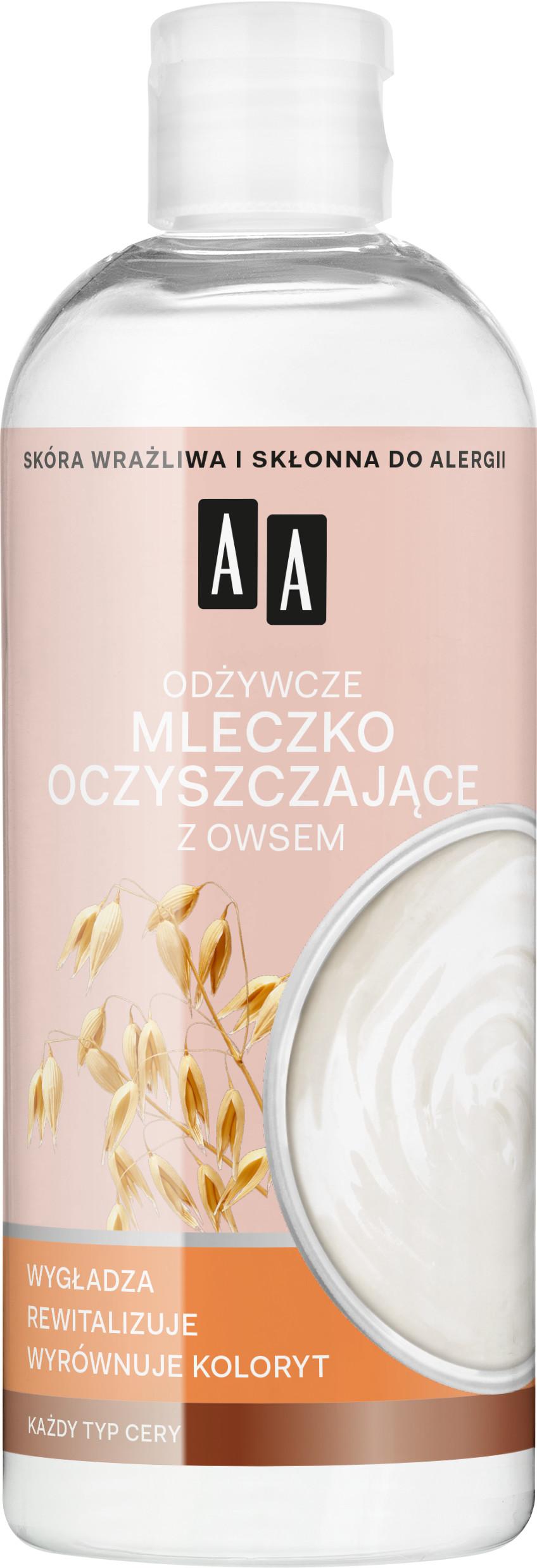 Oceanic AA SKIN FOOD Odżywcze mleczko oczyszczające z owsem 400ml