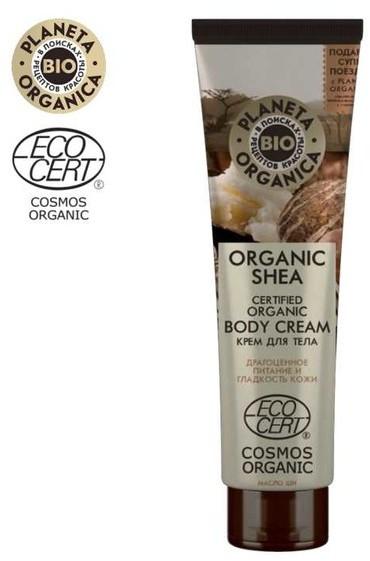 Planeta Organica Organic Shea Krem do ciała Odżywienie i gładkość 140ml