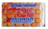 Aist Biosfera Mydło gospodarcze 72% silnie skoncentrowane 150g BS318