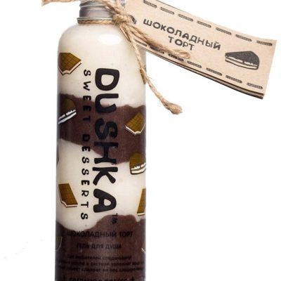 DUSHKA DUSHKA ŻEL POD PRYSZNIC CHOCOLATE CAKE 200ML
