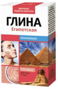Fitokosmetik Glinka różowa Egipska 100 g