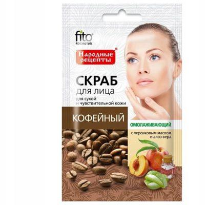Fitokosmetik Naturalny scrub kawowy odmładzający