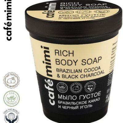 Le Cafe de Beaute de Beaute, Cafe Mimi, mydło do ciała Brazylijskie kakao i czarny węgiel, 220 ml