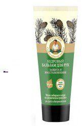 Natura Siberica Babuszka Agafia balsam do dłoni cedrowy 75ml