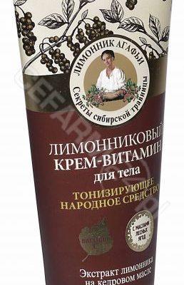 Natura Siberica Babuszka Agafia krem do ciała witaminy cytryńca 200ml