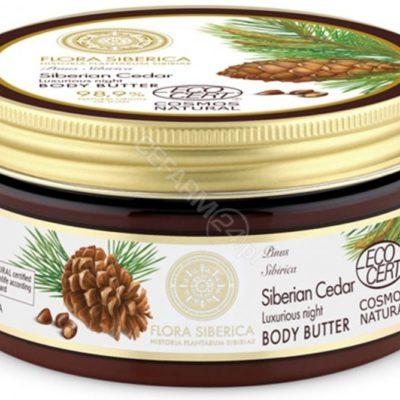 Natura Siberica Flora Siberica naturalne masło do ciała odżywcze z sosną syberyjską 300ml