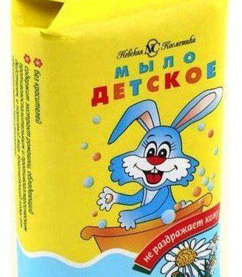 Nevska Kosmetika Nevska Kosmetika, mydło w kostce z ekstraktem rumianku, 90 g