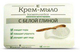 Nevskaya Cosmetica Kosmetika Kosmetika - Naturane kremowe mydło z BIAŁĄ GLINKĄ