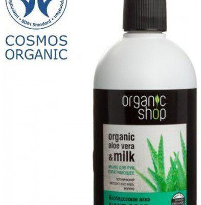 Organic Shop Barbadoski Aloes Organiczne Mydło w Płynie Do Rąk Zmiękczające 500ml