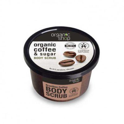 Organic Shop Peeling do ciała Brazylijska kawa 250ml
