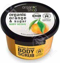 Organic Shop Scrub do ciała Sicilian Orange 250ml SIBERICA