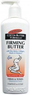 Palmers Cocoa Butter Ujędrniający balsam z koenzymem Q10 315ml