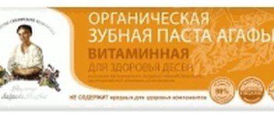 Pierwoje Reszenie Organiczna Pasta Do Zębów Witaminowa Zdrowe Dziąsła 75ml