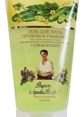 Pierwoje Reszenie Receptury Babuszki Receptury Babuszki odświeżający oczyszczający żel do cery normalnej i mieszanej 150ml