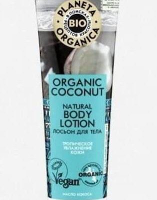 Planeta Organica BIO balsam do ciała Coconut Oil 140ml 52460-uniw