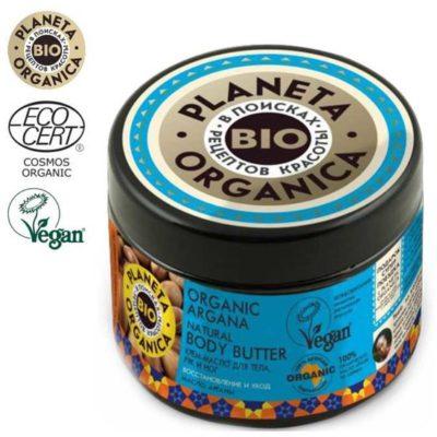Planeta Organica Organic Argana Masło do ciała 300ml
