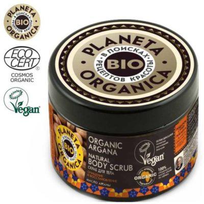 Planeta Organica Organic Argana Scrub do ciała 300ml