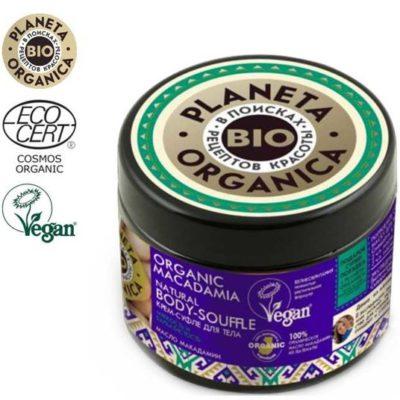 Planeta Organica Organic Macadamia Suflet do ciała Odżywia i nawilża 300ml