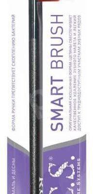 ROCS ROCS Classic Soft - miękka szczoteczka do zębów ze skośnie ściętym włosiem