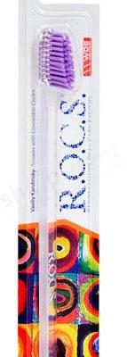 ROCS ROCS Professional Medium - Średnia szczoteczka do zębów o skośnym włosiu 0000000857