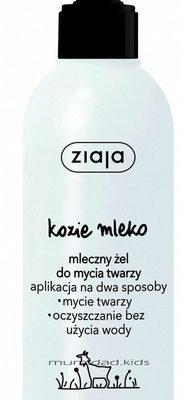 Ziaja Kozie Mleko Mleczny Żel do Mycia Twarzy z Kwasem Hialuronowym 200ml