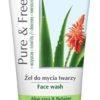 Ava Labolatorium Laboratorium Pure&Free żel do mycia twarzy aloes 150ml 49683-uniw