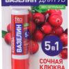 Fitocosmetics wazelina do ust Soczysta Żurawina 4,5 g FITOCOSMETICS