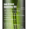 purito From Green Cleansing Oil 200ml Purito